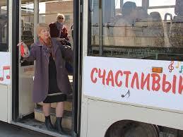 В Магнитогорских трамваях пассажиры могут наслаждаться классической музыкой