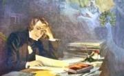 Роберт Шуман «Любовь  поэта» (Dichterliebe)